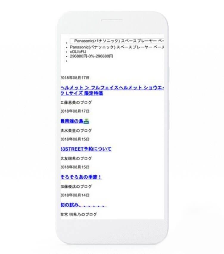 ¿Qué factores producen una penalización de Google?